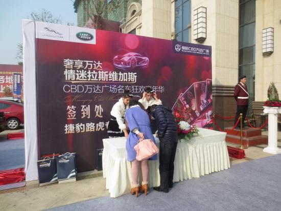 销售有限公司是捷豹路虎中国正式授权的特许经销商