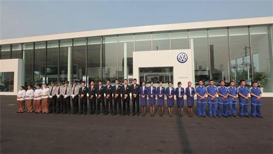 成都新进程汽车销售服务有限责任公司