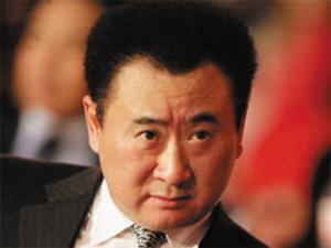 王健林谈儿子:给他5亿先干5年上20次当