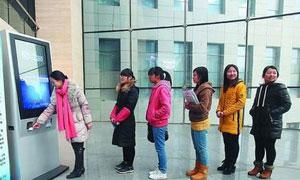 河北师大图书馆现自助选座机
