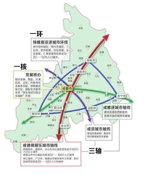 乐山各区县2018经济总量排行_乐山大佛(3)