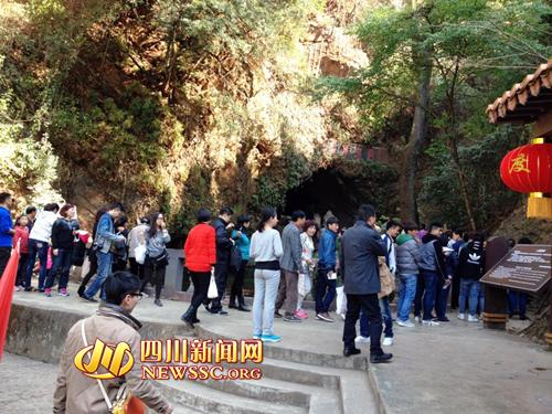 攀枝花龙潭溶洞春节期间接待游客1.4万人次