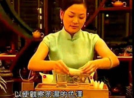 茶艺表演 峨眉山竹叶青