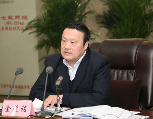 金道铭晋升为中央纪委副秘书长