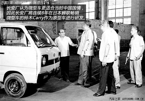 忆长安 汽车发展 史 源自 152年前的兵工厂 资讯高清图片