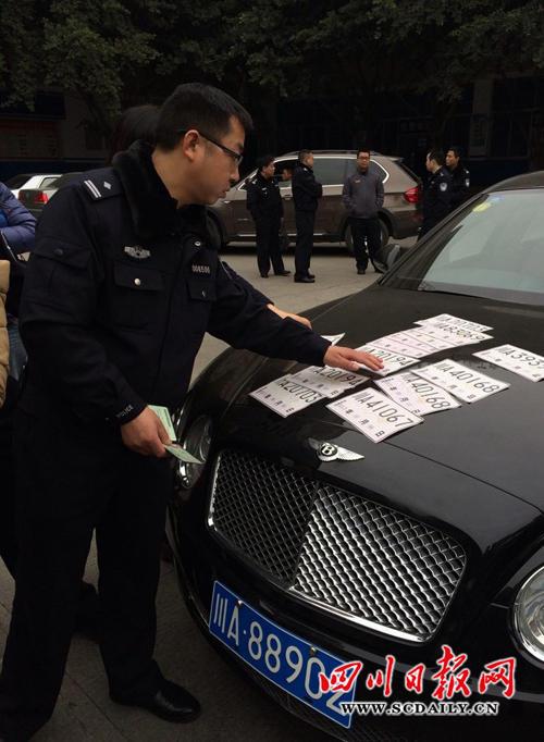 警方展示宾利车伪造的机动车临时号牌 成都 驾照号牌全造高清图片