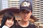 吴尊沙滩陪女儿显父爱 粉丝高呼:哥哥去哪儿