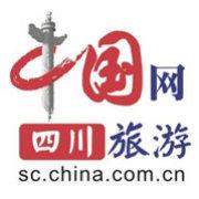 中国网四川旅游