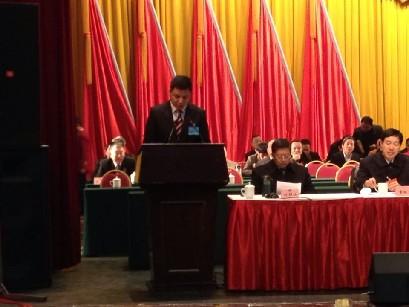 政协绵阳市第六届委员会第四次全体会议胜利闭幕