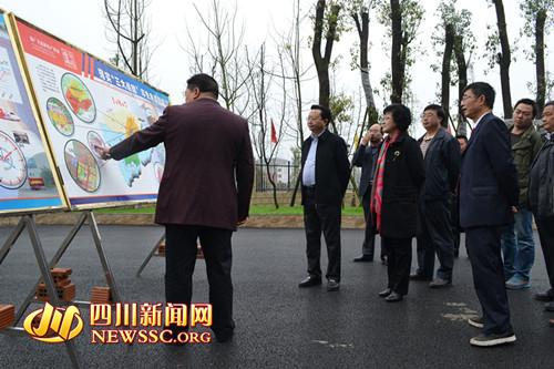 广安政协赴邻水调研