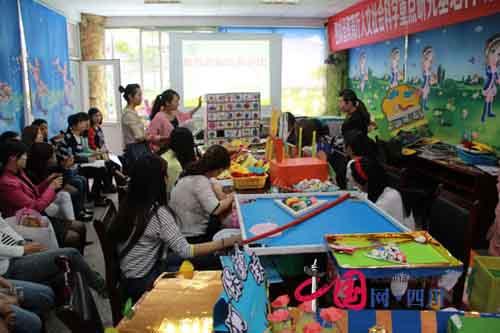 新津县幼儿园开展教师自制游戏玩具比赛