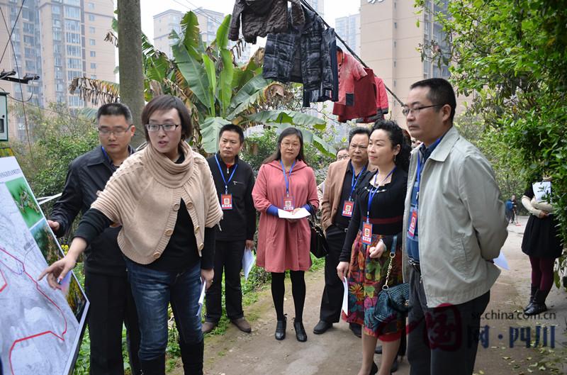 自贡市贡井区政协:到社区去 到群众中去