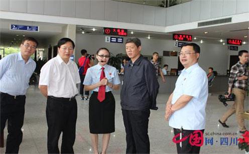 最高人民法院副院长李少平到郫县法院实地调研