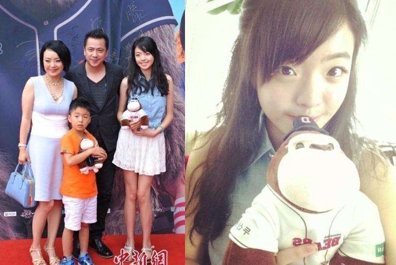 王中磊17岁女儿生活照曝光