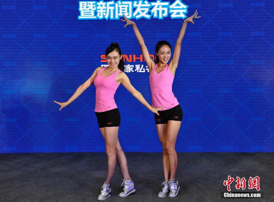 四川全明星女子健身队在成都举行成立仪式 其
