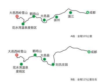 联系电话:   天台山咨询电话:028-89235003   邛崃市旅游