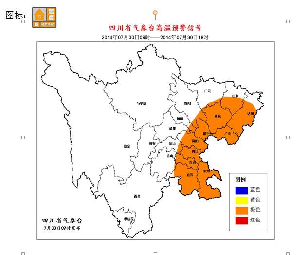 儿童手绘四川地图
