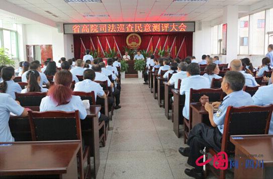 四川省高院第三司法巡查组到船山法院开展民意测评