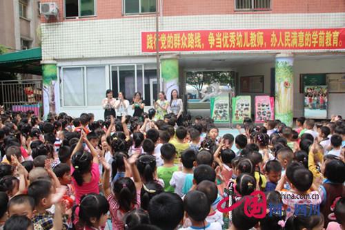 新津县幼儿园举行开学典礼