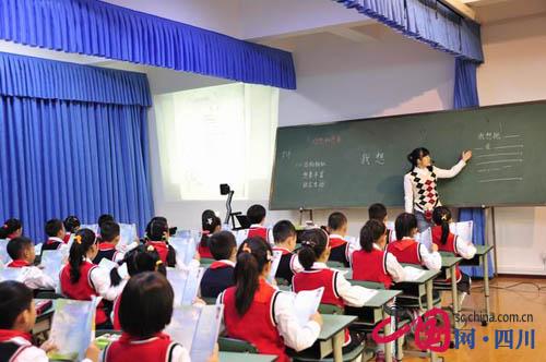 大邑县举行小学语文课堂教学研讨活动