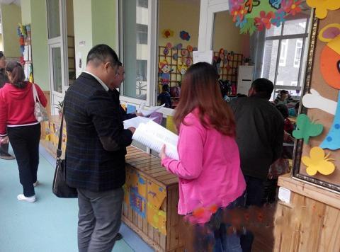 宜宾市教工幼儿园开展党风廉政建设活动