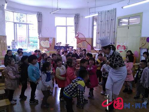 """蒲江县南街幼儿园开展""""党员先锋 魅力教师""""活动竞赛"""