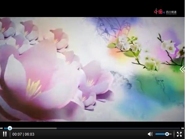 幸福之花绽放广元