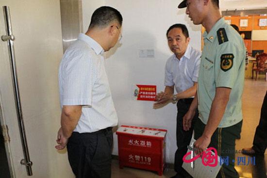 阆中消防大队联合多部门开展暑期旅游景区消防