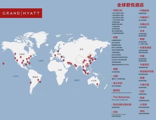 """晒照片游世界 """"全球出发去HYATT""""圆满落幕"""