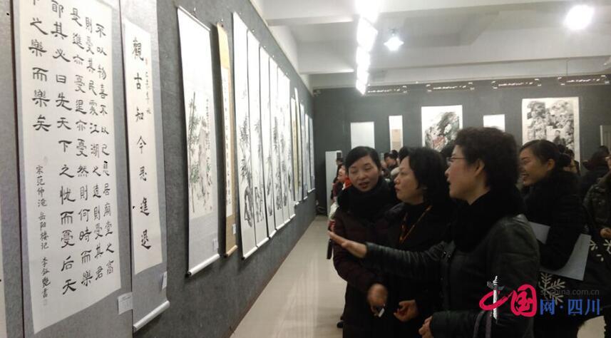 川北六市卫计系统120余幅廉政书画作品在遂宁展出