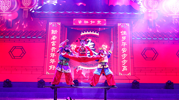 广元市首届网络春晚成功举办在线观看逾20万人