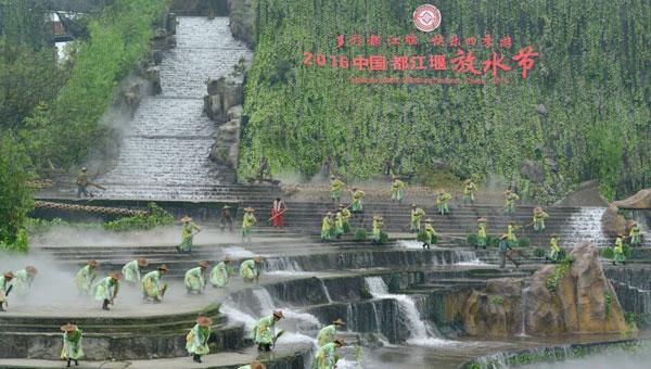 清明节都江堰举行放水节 重现千年放水盛况