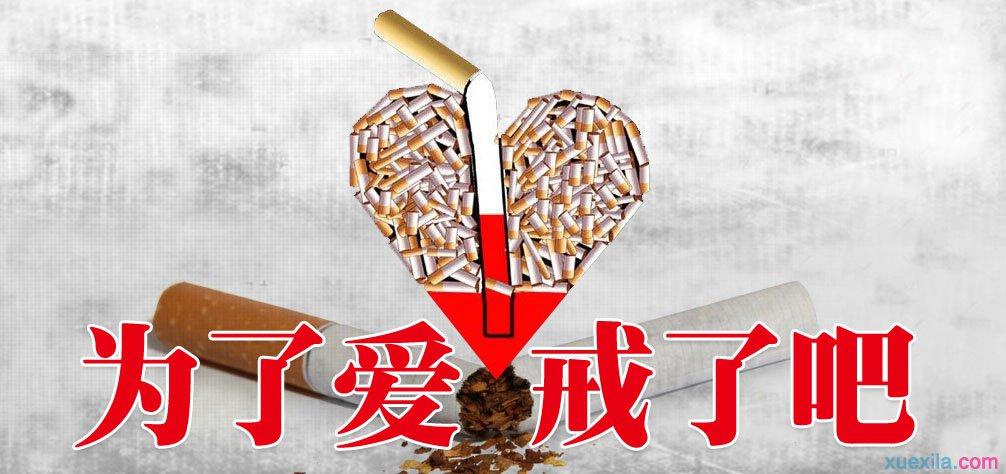 第29个世界无烟日来临,遂宁医务工作者倡议市民控烟、戒烟
