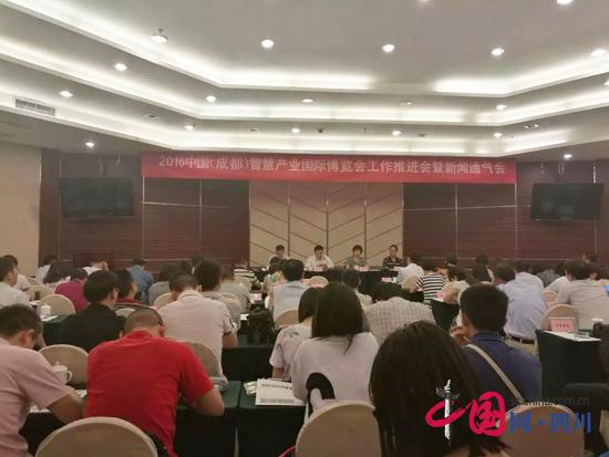2016中国(成都)智慧产业国际博览会8月闪耀蓉城