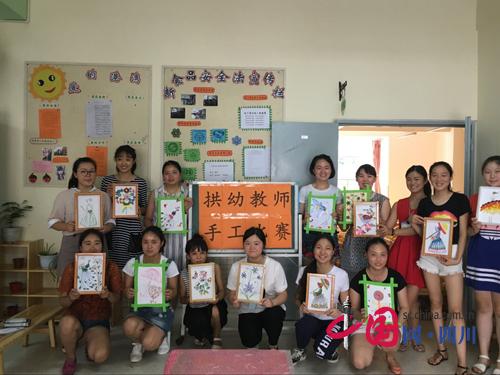 邛崃市拱辰幼儿园举行教师手工制作比赛