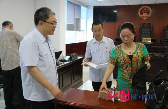 苍溪法院:调裁审联动 快速化解一起劳动争议纠纷