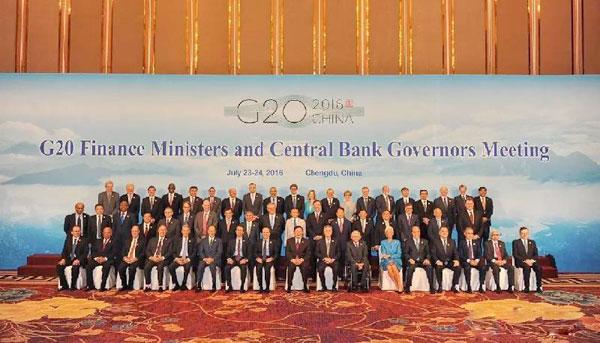 G20财长和央行行长会嘉宾全家福出炉
