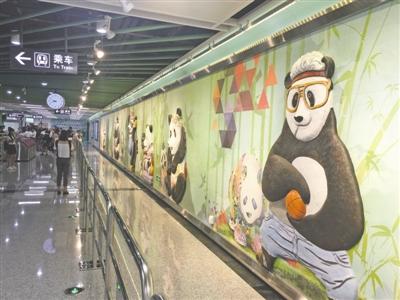 成都地铁3号线一期试运营时间今日揭晓