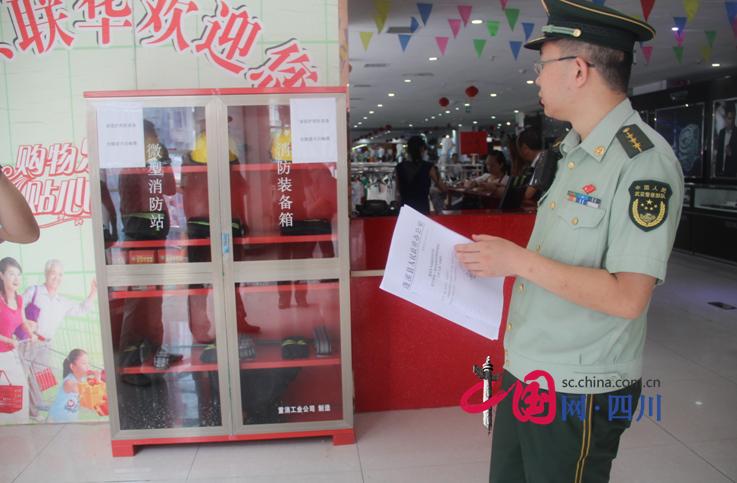 蓬溪消防大队检查指导辖区重点单位微型消防站
