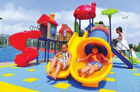兒童游樂公園設施