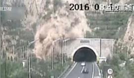 实拍轿车驶入隧道瞬间山体崩塌