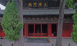 """百部看四川:我在深山修""""故宫"""""""