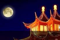 """中秋""""月文化"""":中国人的月亮情结"""