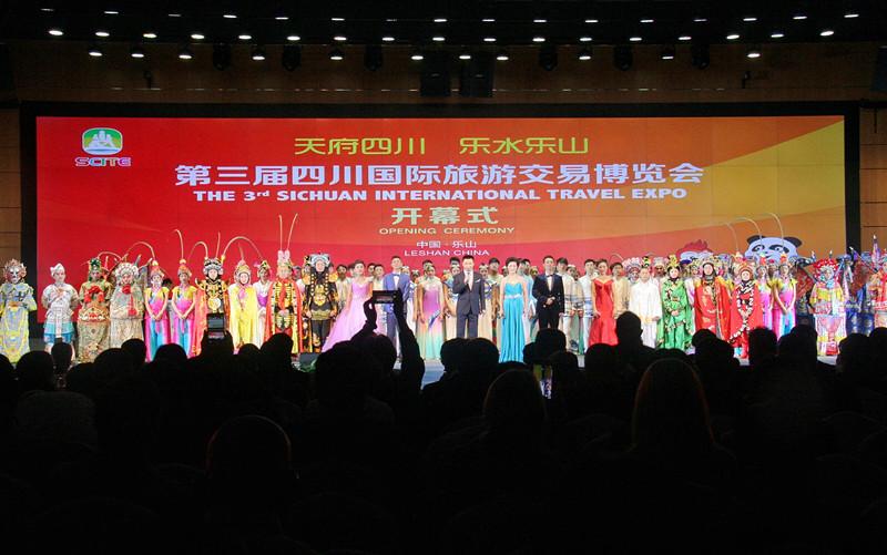 打造四川旅游新名片 第三届四川国际旅游交易博览会乐山隆重开幕