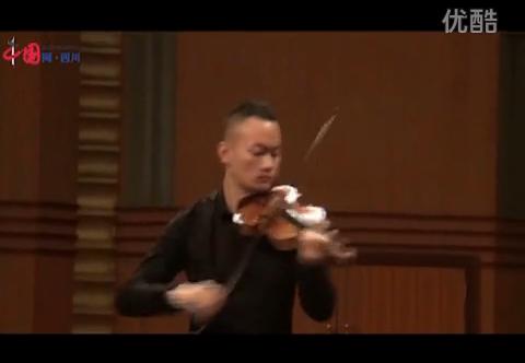 2016成都光亚小提琴邀请赛