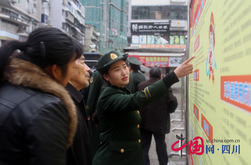 蓬溪县消防大队积极开展119集中宣传活动