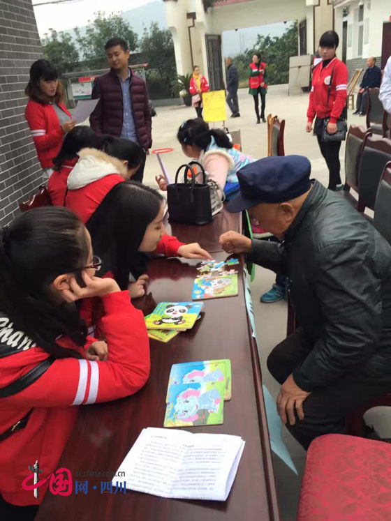 """蒲江县城西幼儿园团支部开展""""关爱老人""""活动"""