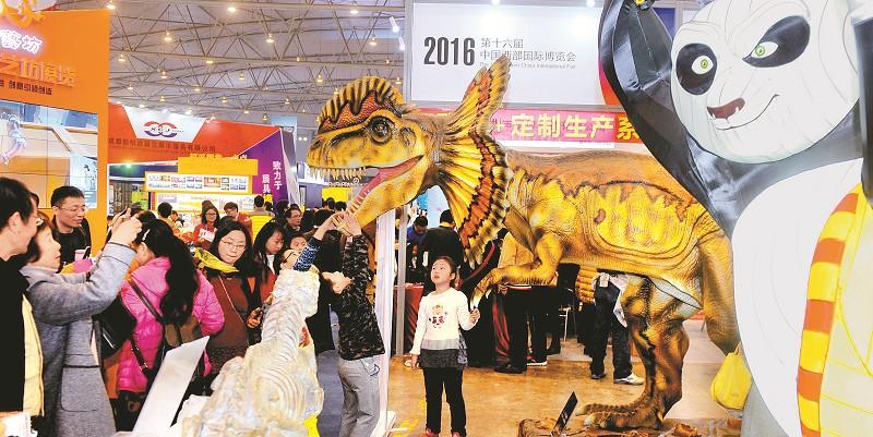 西博会第二阶段展览 恐龙和大熊猫创意产品吸睛
