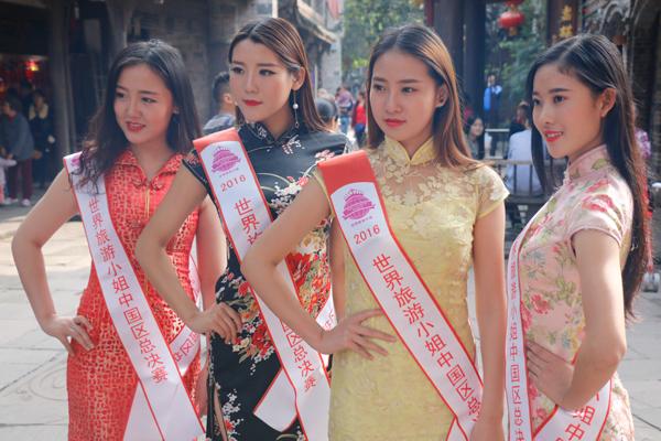 世界旅游小姐大赛入围佳丽巡游黄龙溪 秀古镇魅影