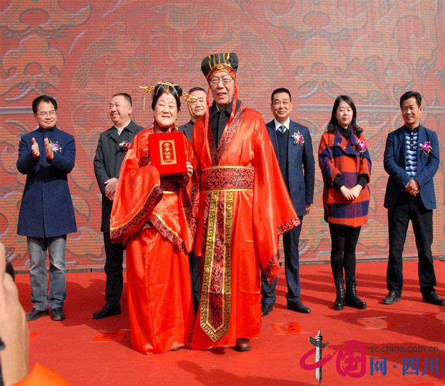 """南充顺庆首届百对""""新人""""汉式集体婚礼圆满举行"""